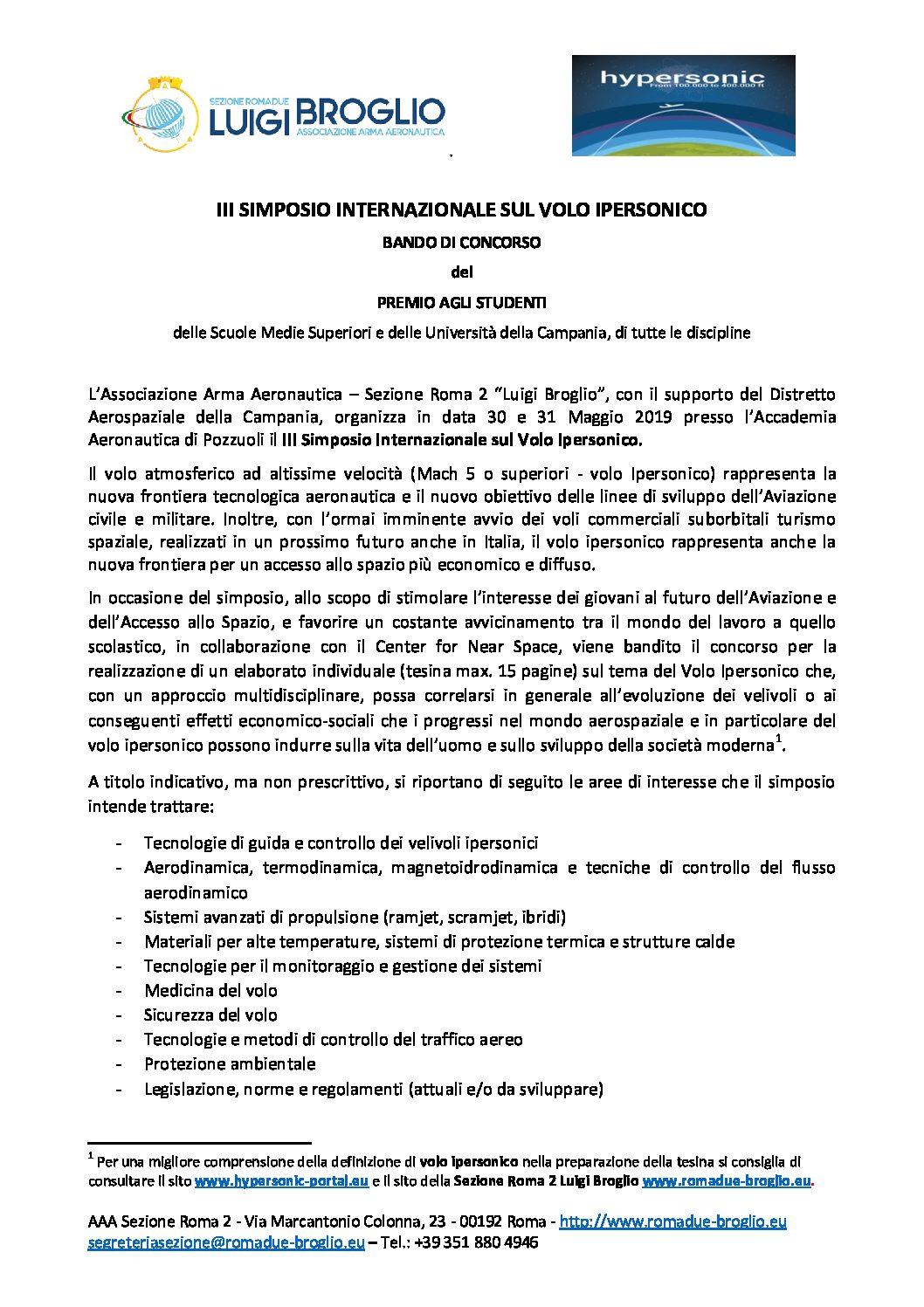 """Ass. Arma Aeronautica """"Luigi Broglio"""": III Simposio Internazionale sul Volo Ipersonico"""