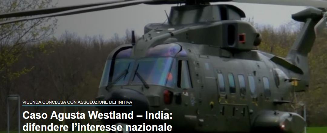 Caso Agusta Westland – India: difendere l' interesse nazionale