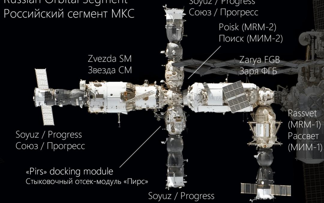 E' fallito l'ultimo tentativo di riparare la perdita d'aria a bordo della ISS