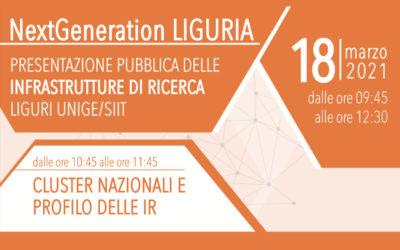 Presentazione pubblica della Macro-Infrastruttura di ricerca Regionale Multidominio UNIGE/SIIT