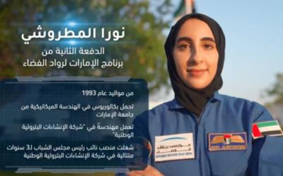 Chi è e cosa farà la prima donna araba astronauta